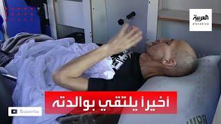 حلم جزائري تحقق أخيرا بلقاء والدته