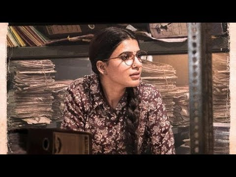 Mahanati New Poster : Samantha Akkineni as Madhuravani  | Tollywood News | YOYO TV Channel