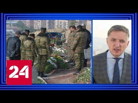Никол Пашинян предложил план действий Армении по ситуации в Нагорном Карабахе - Россия 24