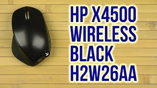 Розпакування HP X4500 Wireless Black H2W26AA