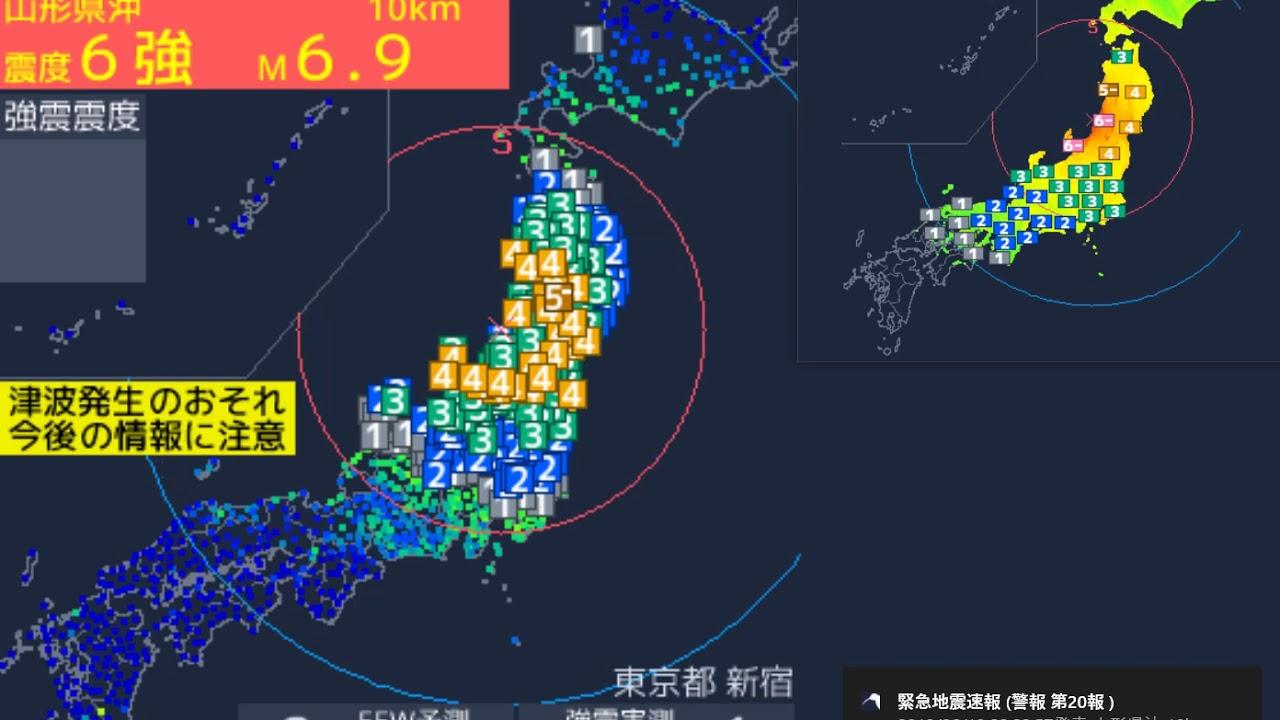 モニター 強震