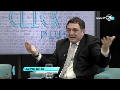 Зиков за Клик плус: Во Македонија има вулгарна корупција и се губи мотивот за работа