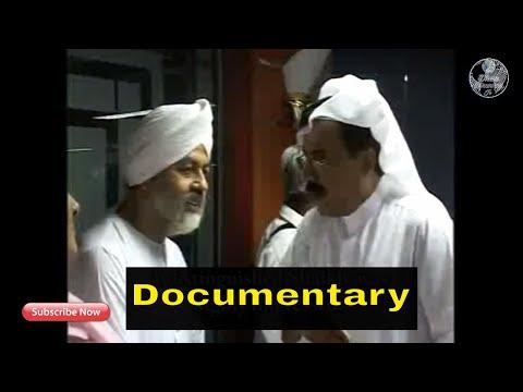 Nirankari Baba Ji    Documentary   