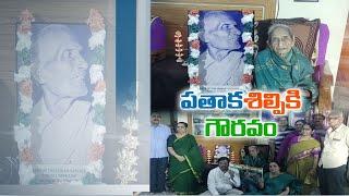 Bharat Ratna For Pingali Venkaiah | CM Jagan Mohan Reddy Writes To PM