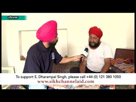 Sikh Channel Aid -  Dharampal Singh's Story (Patiala) Heart Patient: Part 1