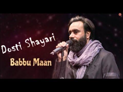 Dosti (Shayari) Babbu Maan    Best Shayari Punjabi Sad Song Live Show