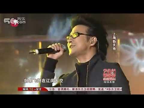 汪峰《怒放的生命 & 春天里 东方卫视2011梦圆东方 现场版》