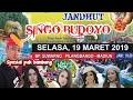 Singo Budoyo live streaming pilangbango madiun, spesial pak bambang