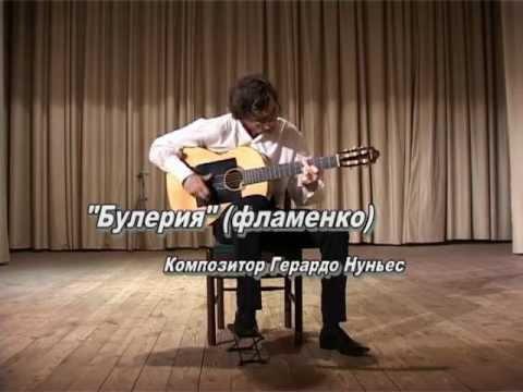 Обращение деятелей искусств к Роману Абрамовичу
