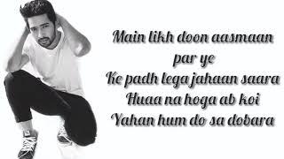 Hua Hai Aaj Pehli Baar Lyrics | Sanam Re | Armaan Malik, Palak Muchhal, Amaal Mallik |
