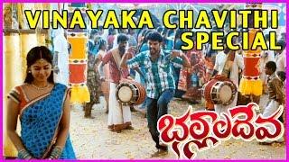 Vinayaka Chavithi Special Teaser - Bhallaladeva Song Trailer - Oka Ora Ora Choope - Vimal