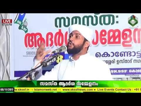 Shajahan Rahmani Kambalakkad Speech | ????? ???? ???????? | ?????????? | 08/11/17
