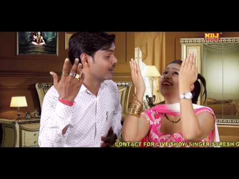 New Haryanvi Song 2016   Zimidar Ki Bahu Solid Body Se  Bhole Song   RC Upadhayay   Suresh Gola  