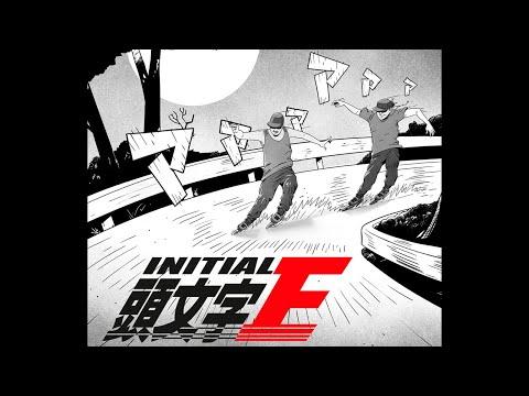 INITIAL E -