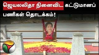 Jayalalithaa Memorial construction work begins at Marina Beach in Chennai