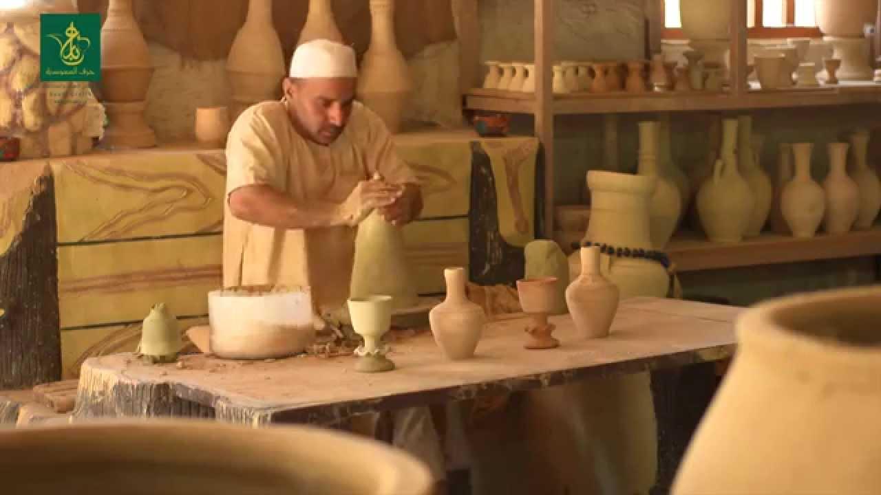 حرف وصناعات يدوية منطقة الشرقية السعودية Saudi Handicrafts