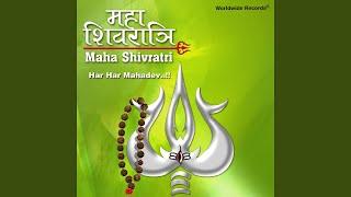 Shankar Teri Jata Mein
