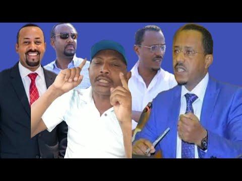 ትርጉም የኦቦ ለማ ምርጥ ንግግር Ethiopian news ዛሬ ለኢትዮጵያ ህዝብ ሰበር ዜና, Ethiopian today