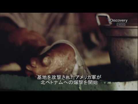 Second Indochina War-ep1/5