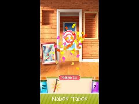 Прохождение с 31 по 40 уровень - 100 Дверей Головоломки (100 Doors Puzzle Box)