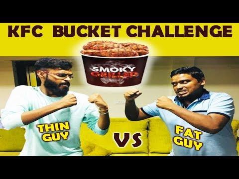 Thin Guy vs Fat Guy | KFC Food Challenge | Lets Fight Hunger Together |