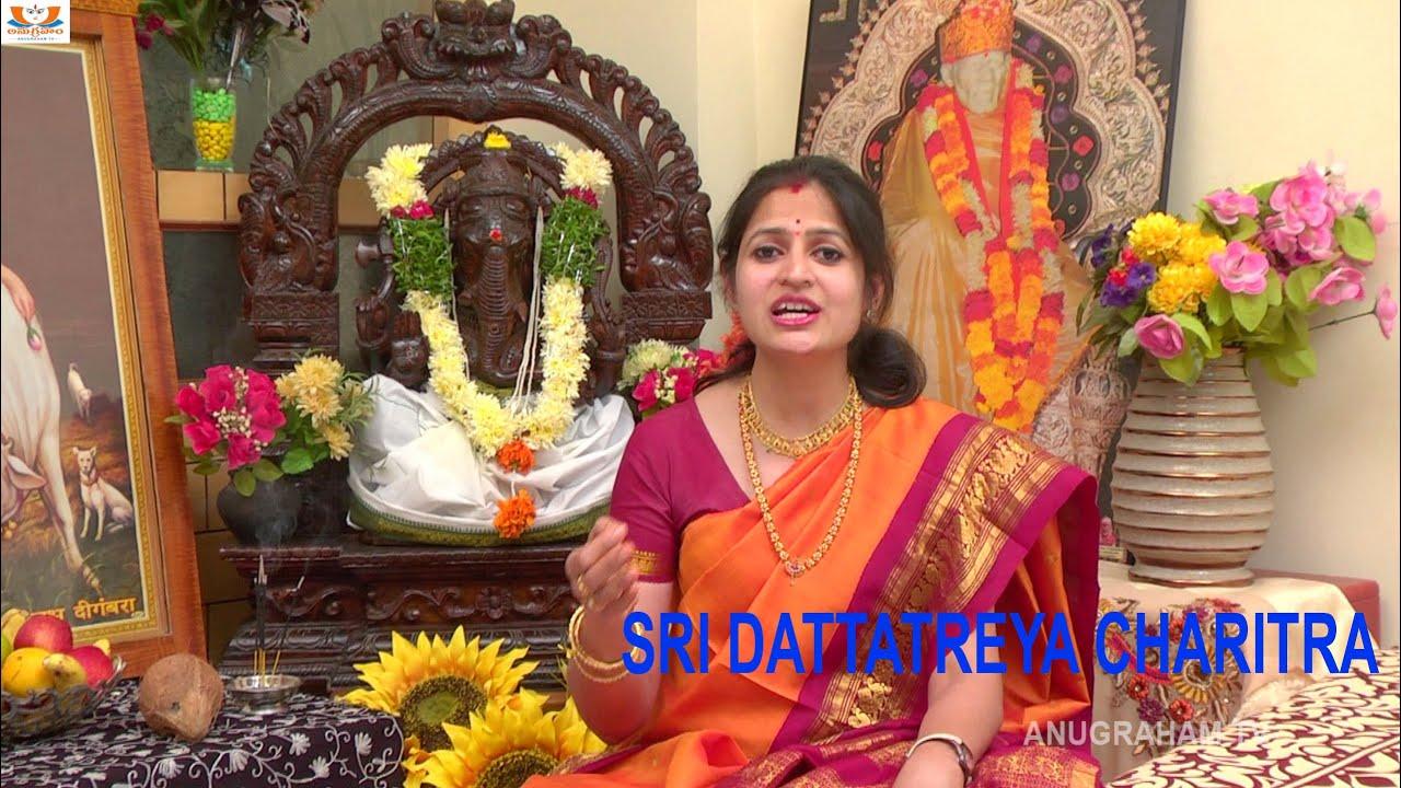 Dattatreya Charitra In Download