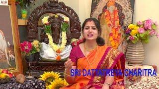 dattatreya-charitra-dattatreya-stotram-dattatreya-story-by-singer-vasanthika
