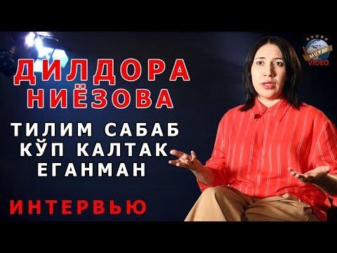Dildora Niyozovaga berilmagan unvon va qalbidagi qo'rquv haqida (Exclusive Intervyu)