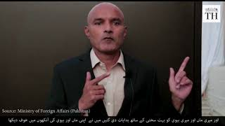 Pakistan releases another video of Kulbhushan Jadhav