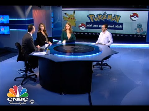 CNBC Arabia - PokemonGo