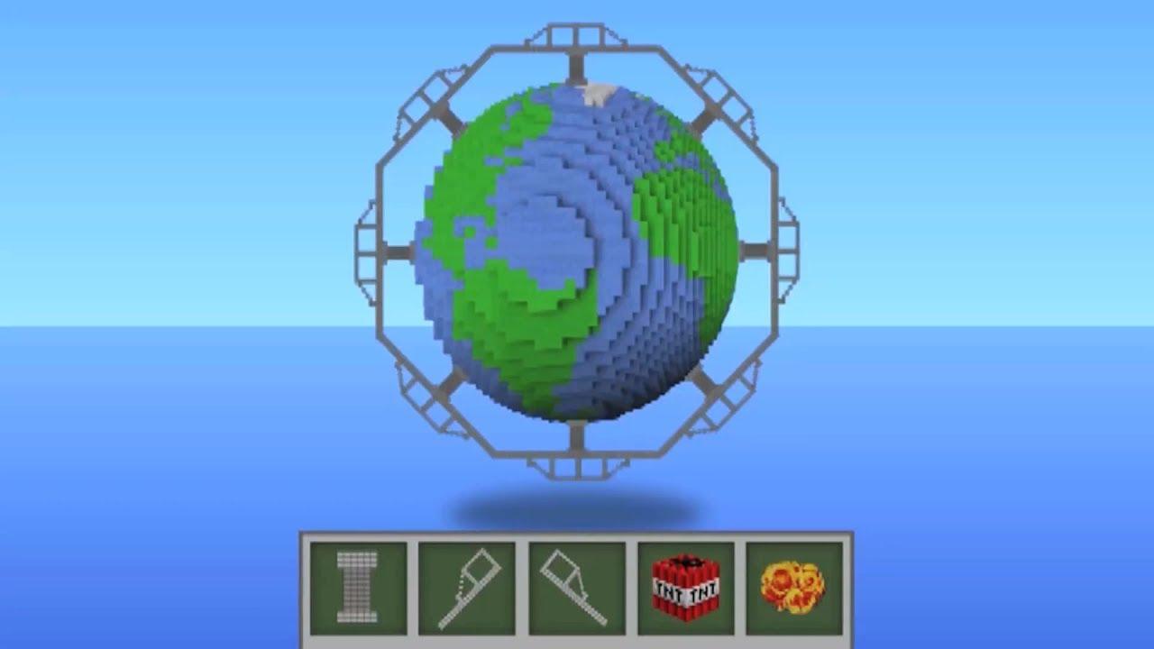 Что, если построить мост вокруг Земли? (Vsauce на русском)
