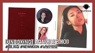 [UNBOXING] AOA(에이오에이) - NEW MOON (6TH 미니앨범)