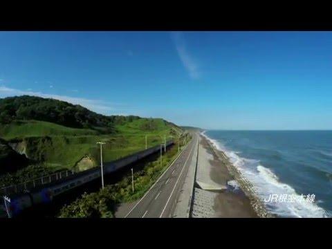 Majestic Hokkaido by 株式会社ドウエイ on YouTube