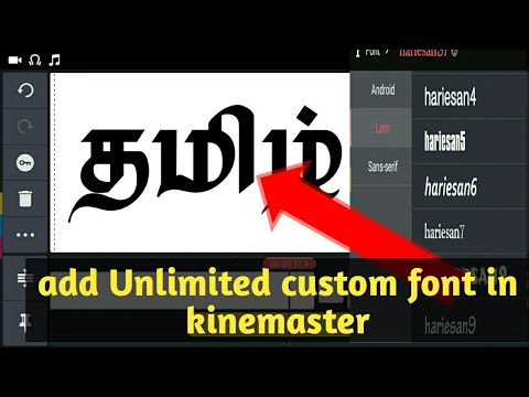 Download How To Add Tamil Font In Kinemaster Full