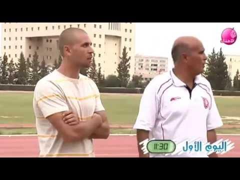 Talented arabic tv presenter sport program-قناة الجزيرة- أنت بطل - القفز الطويل