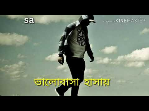Valobasha hasai re new Bengali whatsapp status video subscribe for our channel than more updates