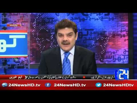 Mubasher Lucman shocking reveal about new political party