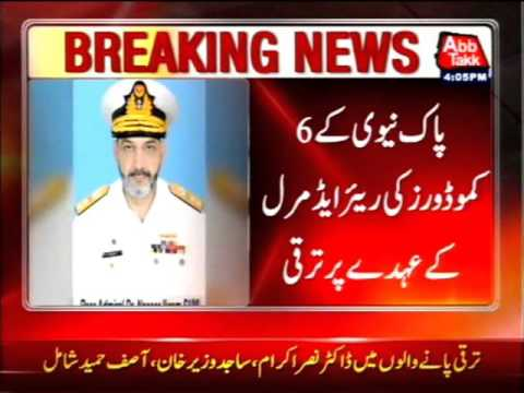 6 Commodores of Pak Navy promoted to Rear Admiral