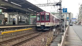 近鉄 名古屋線 津駅(E39) 名古屋行き急行 1252系(2両)+5200系(4両)