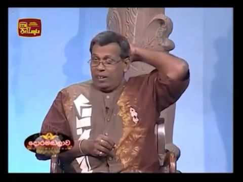 Jayalal Rohana (පිරිමින්ගේ ලිංගික දෝෂයට කොන්ඩ වැවීම)