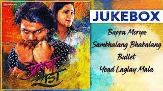 Premacha Rada Full Movie Audio Jukebox | Deepak Parse & Aishwarya Ghodke