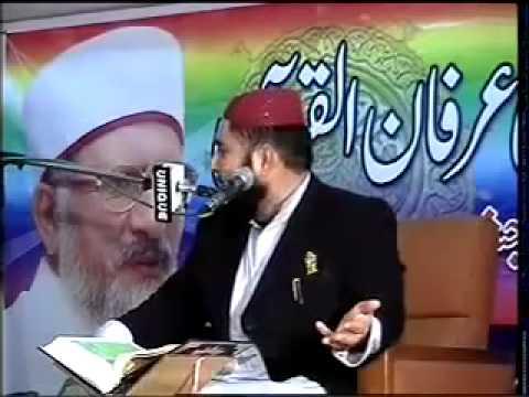 Shagird e Rasheed Dr.Tahir ul Qadri sahib (Allama Afzal Qadri Sb) amazing style