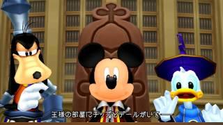 Kingdom Hearts HD 2.5 ReMIX - Kingdom Hearts Re:coded ~ The Movie / Secret Ending