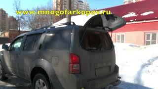 Амортизаторы стекла задней двери для Nissan Pathfinder AS-NI-PT51-00 (обзор, установка)