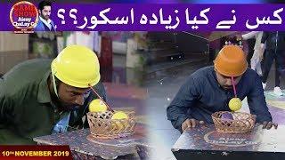Kis Ne Kia Zyada Score?? |  Game Show Aisay Chalay Ga With Danish Taimoor
