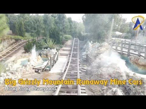 Big Grizzly Mountain Runaway Mine Cars POV Hong Kong Disneyland