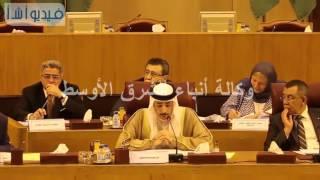 بالفيديو مجلس جامعة  الدول العربية يعقداجتماع طارئ علي مستوي المندبين الدائمين برئاسة البحرين