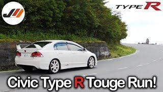 JDM Civic Type R FD2 Touge Run | Driving Impression | Ashinoko Skyline Road | Part 2 | JDM Masters