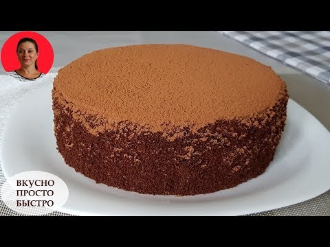 Нереально Вкусный Домашний Торт ✧ Торт ШОКОЛАДНЫЙ КАПРИЗ