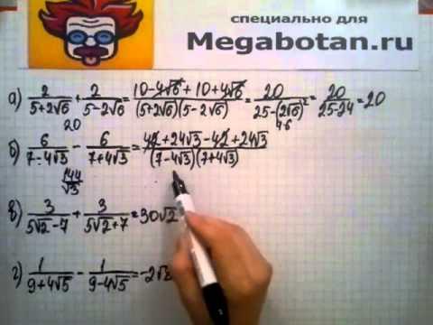 Номер 15.74. Алгебра 8 класс. Мордкович